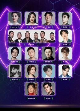 浙江卫视2019年中音乐盛典