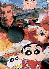蜡笔小新1998剧场版:电击!猪之蹄大作战国语