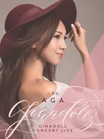 2016江海迦 AGA Ginadoll Concert Live