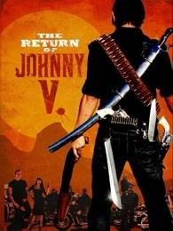 约翰V回归