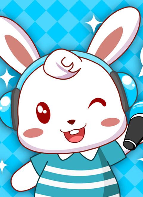 兔小贝儿歌之新学期儿歌