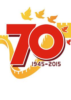 纪念抗战胜利70周年阅兵全程视频