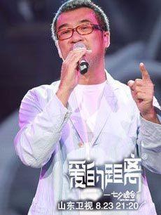 山东卫视2012七夕晚会