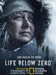 零度以下的生活第五季(海外剧)
