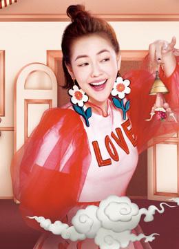 姐姐好饿第2季综艺节目直播,最新一期20170803在线播放