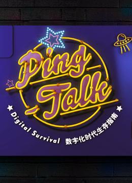 Ping-Talk S01