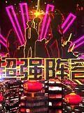 东方卫视2011春晚