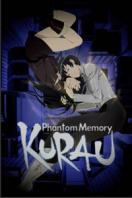 库拉乌幻之记忆