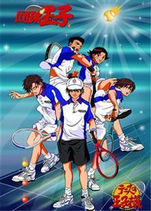 网球王子 第一季