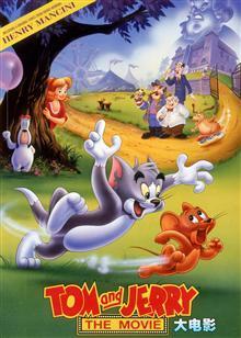猫和老鼠大电影