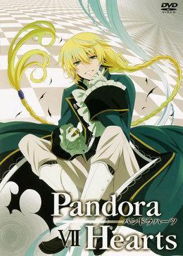 潘多拉之心