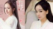 杨幂替身怒怼网友:她整的像我