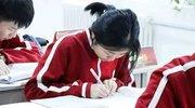 东北师大附中校长:建议让学生在校内完成家庭作业