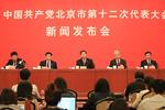 京津冀协同发展三年间:老百姓获得感更强了