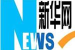 北京时间开创不间断互联网资讯直播频道