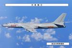 中国4架军机经宫古海峡进出西太平洋遭日战机尾随