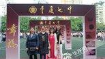 重庆七中毕业典礼:教师走T台助阵高考