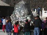 青海塔尔寺内石头被贴满钱币