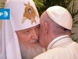 罗马教皇东正牧首千年首会面