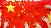 """北京西城区开展""""铸忠诚、勇担当、创佳绩""""专题大讨论喜迎党的十九大"""