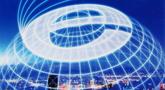 建设网络强国,助推民族复兴