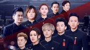 第5期 李云迪助阵149人大合唱 鹿晗秀高音