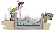 社区蓄水池疑渗入化粪池污水 物业瞒报半年