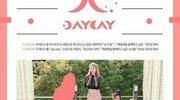 韩国新女团DayDay7月出道 李秀炫全珉柱金恩菲组5人组合