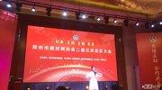 北京时间云记者-熊鹏威的限量版直播,只为与众不同的你