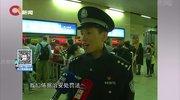 """地铁车票也倒卖?  武汉首罚地铁""""黄牛"""""""