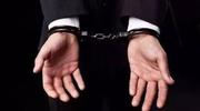 男子涉嫌杀人 漂白身份潜逃17年被抓时已成富翁