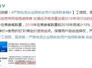 """马云突然宣布一消息,让马化腾""""惊慌失措""""!网友:微信,再见!"""