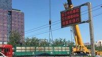 北京东四环车祸 交通爆堵