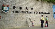 香港大学的排名为什么衰落了?