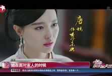 """《锦绣未央》即将开播 唐嫣演绎""""双重性格"""""""