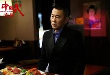 中国式关系 3/4集 男主遭婚姻仕途双重打击