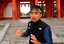 《雅荻跑世界》富士山超级越野赛