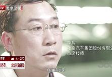 中国梦365个故事:我的汽车梦