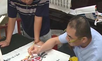 人物勾脸与纸上脸谱绘画有何区别?