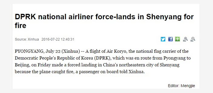 North Korea Airlines passenger plane made an emergency landing in Shenyang after the fire.