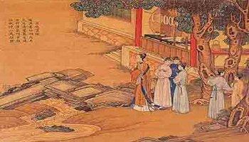 中国封建社会的特点图片
