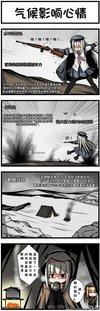 四格漫画12.jpg