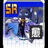 圣女的守护者 黑猫莉莉.png