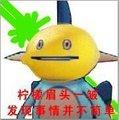 柠檬眉头一皱发现事情并不简单.jpg