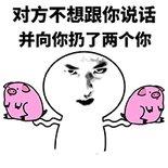 吴亦凡日常聊天表情包.jpg