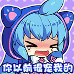 Emoji2 1.png