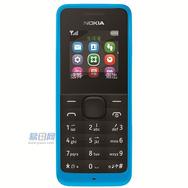 诺基亚(NOKIA)1050 GSM手机(蓝色)