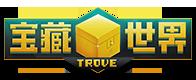 宝藏世界logo.png