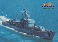 海红旗-61