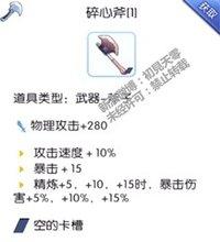 商人系职业专题040.JPG